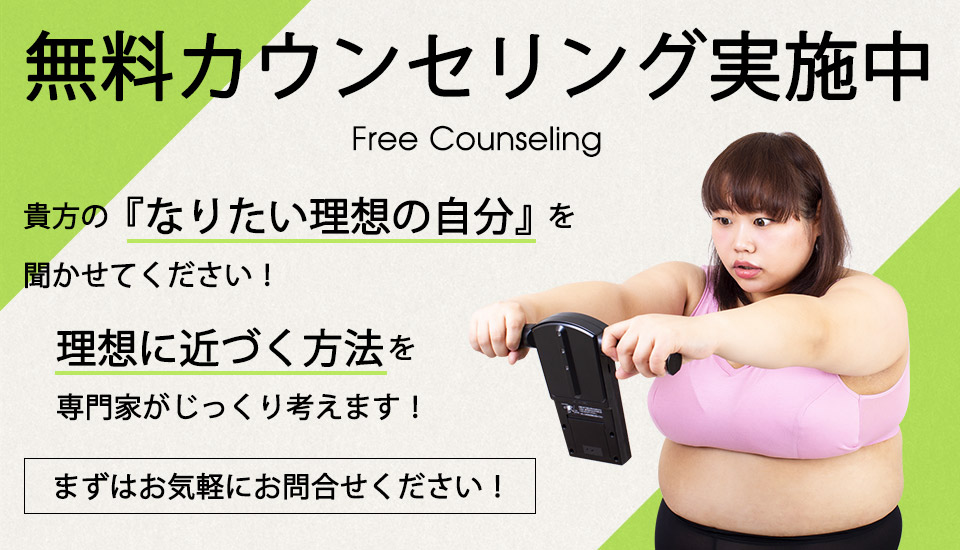 banner_counseling_2